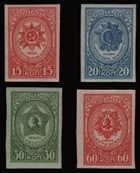 Russia / Sowjetunion 1944 - Mi-Nr. 901-904 B ** - MNH - Medaillen - 1923-1991 UdSSR