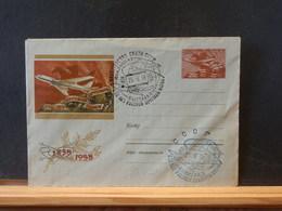 86/620 ENVELOPPE  CCCP  1958 - 1923-1991 USSR