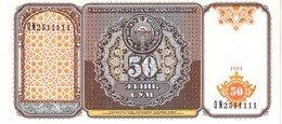 Uzbekistan P.78 50 Sum 1994 Unc - Uzbekistan