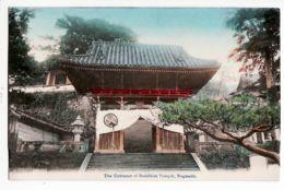 As020 NAGASAKI Entrance BUDDHIST TEMPLE Temple Bouddhiste Postkarte 1910s  Japon Japan Giappone - Japon