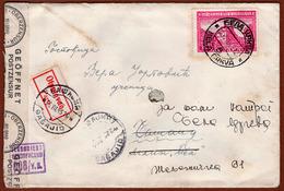 "WW II SERBIA/SERBIEN-GERMANY, """"OTPUTOVAO/PARTI"""" LABEL On LETTER BELA CRKVA To BASADIN 1943 RARE!!! - Serbie"