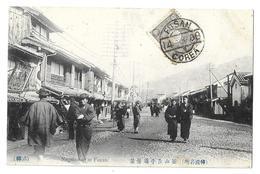 ASIE - COREE Du SUD - Nagatedori At FUSAN - PUSAN - Corée Du Sud