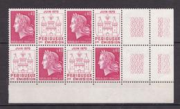 N° 1643 Inauguration De L'imprimerie Des Timbres De Périgueux: Un Bloc De 4 T Imbres Neuf  Impeccable - France