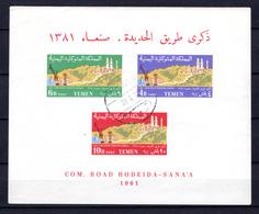 1982 - YEMEN - Mi  BF 5 - USED -  (CW1822.21) - Yémen