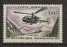 FRANCE:, Obl., PA N° YT 37, TB - Poste Aérienne