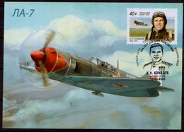2020-2616 Russia Maximum Card Canc Moscow Ivan Kozhedub ,ACE Pilot. Military Aviation.WW2 - 1992-.... Fédération
