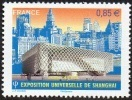 France N° 4495 ** Exposition Universelle De Shanghai - Unused Stamps