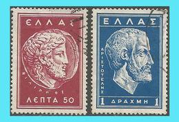 """GREECE- GRECE- HELLAS 1956: Complet Set Used  """"Macedonian Cultural Fund"""" - Liefdadigheid"""