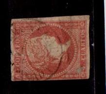 Año 1856 Edifil 48 Isabel II Matasellos Almuñecar Granada  Tipo   II - Used Stamps