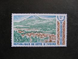 Cote D'Ivoire: TB N° 341, Neuf XX. - Ivory Coast (1960-...)