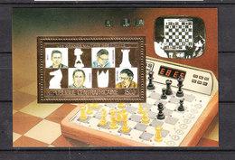 Rep. Centrafricana   Central African -  1983. Scacchi. Grandi Maestri. Chess. Great Masters.Gold Foil MNH - Scacchi