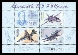 Belarus 2000 Mih. 357/59 (Bl.19) Aviation. Planes Of Pavel Sukhoy MNH ** - Belarus