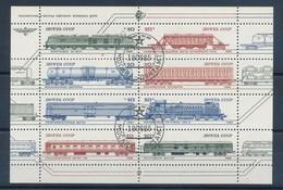 RUSSIE - BLOC OBLITERE  CAD 18/06/1985 THEME TRAIN - Eisenbahnen