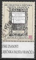 Croatia 1995. Scott #271 (U) Front Of European Language Dictionary, Published By Faust Vrancic (1551-1617) - Kroatië