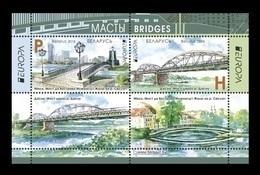 Belarus 2018 Mih. 1245/46 (Bl.162) Europa-Cept. Bridges MNH ** - Belarus