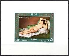 Manama Mi.  Block 35  Aktgemälde Goya La Maja Nue **/MNH - Nudes