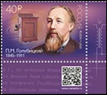 RUSSIA 2020 Stamp MNH VF ** GOLUBITSKY SCIENCE SCIENTIST ENGINEER INVENTOR TELEPHONE RADIO TELECOM PHYSICS PHYSIQUE 2618 - Nuovi