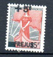 """MARIANNE A LA NEF 1959 - 25F Surchargé """"Fréjus"""":surcharge Décalée (N°1229**) - 1959-60 Marianne (am Bug)"""