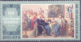 1980. USSR/Russia, N.V. Nevrev, Russian Painter, 1v, Mint/** - Ongebruikt