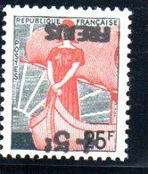"""MARIANNE A LA NEF 1959 - 25F (N°1229**) Surchare """"FREJUS"""" Renversée Et Décalée - 1959-60 Marianne In Een Sloep"""