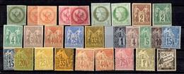 Colonies Générales Belle Collection De Classiques Neufs */(*) 1859/1885. Bonnes Valeurs. B/TB. A Saisir! - Frankrijk (oude Kolonies En Protectoraten)