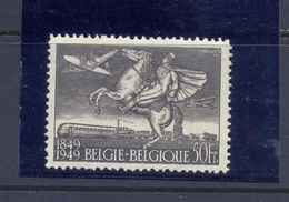 Nr. 810A Postgaaf ** Zeer Mooi 55 Côte - België