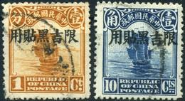 Yunnan Cina,  Usato - Yunnan 1927-34