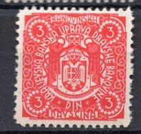 1930? KINGDOM OF YUGOSLAVIA, SLOVENIA, DRAVSKA BANOVINA, 3 DIN REVENUE STAMP - Slovenia