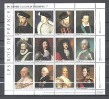 TIMBRES STAMP VIGNETTE De COLLECTION POUR LES MUSEES Les Rois De France - Francia