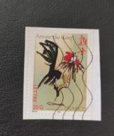 2005 Année Du Coq YT 3749 Natur - Chine - Calendrier - Coq - Animal - Plume - Bec - Oiseau - Astrologie - Idéogramme - - Frankreich