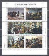 TIMBRES STAMP VIGNETTE De COLLECTION POUR LES MUSEES Napoléon Bonaparte - France