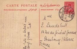 20591# EGYPTE ENTIER POSTAL Obl CAIRO 1935 Pour STRASBOURG BAS RHIN LE CAIRE - Egypt