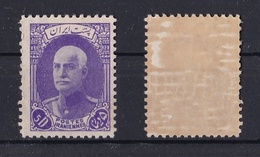 IRAN PERSANE TIMBRE, ANNEE 1936- 1937, RIZA PAHLAVI. YVERT N° 621 5 D VIOLET. - LILHU - Iran