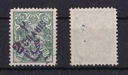 IRAN PERSANE TIMBRE ANNEE 1902 - 1904. AVEC NOUVELLE VALEUR EN SURCHARGE BILINGUE. YVERT N° 213. - LILHU - Iran
