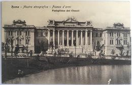 V 72646 Roma - Mostra Ernografica - Piazza D'Armi - Padiglione Dei Cimeli - Expositions