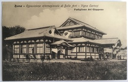 V 72647 Roma - Esposizione Internazionale Di Belle Arti - Vigna Cartoni - Padiglione Giapponese - Expositions