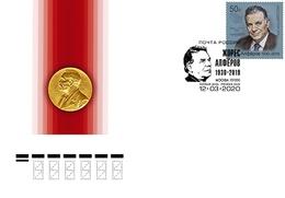 Russia 2020 FDC Nobel Prize-winning Physicist Zhores Alferov - Física