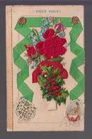 CPA FANTAISIE A Système - Fleurs Roses Ruban - Femme Art Déco Carte Gaufrée à L'intérieur - Insolite ! - Dreh- Und Zugkarten