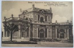 V 72662 Roma - Esposizione Regionale - Piazza D'Armi - Padiglione Della Campania - Expositions