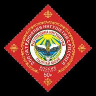 Russia 2020 Mih. 2842 Unity Of Ingushetia With Russia MNH ** - Ongebruikt