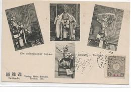CARD CINA  TIENTSIN EIN CHINESISCHER SCHAUSPIELER GIOVANI DANZATORI CON SPADE-FP-V IN BUSTA-2-0882-29435 - Chine