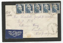GANDON 10FR GRAVE BANDE DE 5 LETTRE DEUIL PETIT QUEVILLY 8.10.1946 POUR USA AU TARIF - 1945-54 Marianne De Gandon