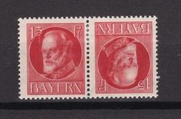 Bayern - 1917 - Michel Nr. K 6 - Ungebr. - Bavaria