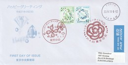 Japan FDC Cover - 2019 - Celebration Designs Diamonds Precious Stones - 1989-... Emperador Akihito (Era Heisei)