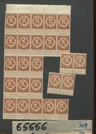 109**. 25 Ex **.   Très Frais - 1912 Pellens