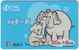 CHINA E-963 Prepaid CNC - Cartoon, Animal, Elephant - Used - Chine