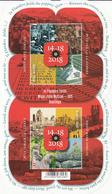 "2018 Belgium WWI Remembrance Day ""John McCrae Canada Poem""  Souvenir Sheet MNH  @ BELOW FACE VALUE - Belgien"