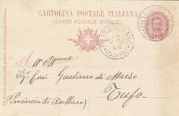Pietrovairano. 1899. Annullo Grande Cerchio PIETRAVAIRANO (CASERTA),  Su Cartolina Postale - 1878-00 Umberto I