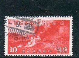 JAPON 1939 O - 1926-89 Empereur Hirohito (Ere Showa)