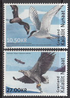 2017 Greenland Birds Oiseaux Complete Set Of 2 MNH @   BELOW FACE VALUE - Groenland
